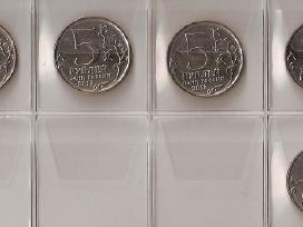 """Rusija 2015 m. 5rub.""""mušiai Kryme"""" 5 monetos"""