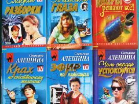 Svetlanos Aleshinos (светлана Алешина) knygos rusų