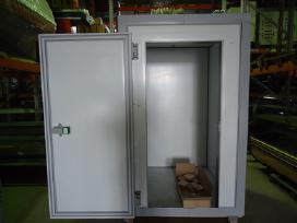 Saldymo kambarys / saldymo kamera
