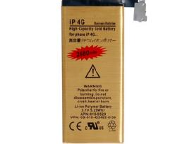 iPhone 4 padidintos talpos baterija