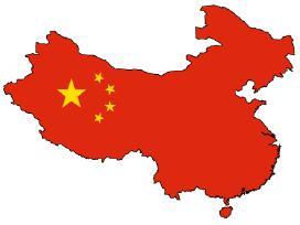 Kinų kalba privačiai ir mažoms grupėms.