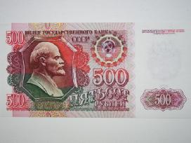 1992m 500 rubliu, bankinio stovio