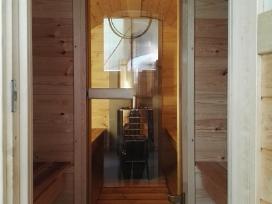 Pirtis sauna, Parduodu pirti backa