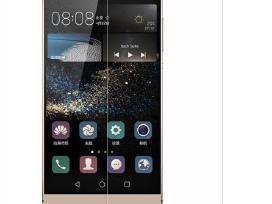 HTC, Lg, Huawei, Sony apsauginiai ekrano stiklai