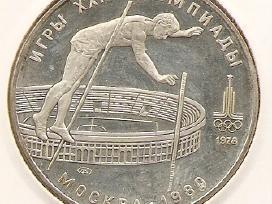 TSRS 10 rubliu 1978 #161 suolis su kartim