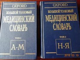Medicininis Žodynas 2 tomai Oxford
