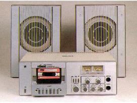 * Vilma-212 C* magnetofono - kolonėle 6 Ac -323