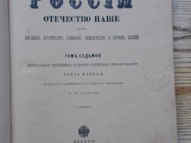 Živopisnaja Rosija - 7t. - 1899m.