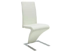 2 Baltos Valgomojo Kėdės, Zigzago Formos, vidaxl