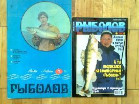 Zurnalu <Rybolov> 1985 -2005 metu pilni komplektai
