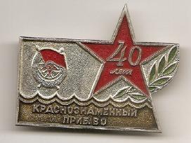 40metu Krasnoznamionyj pribaltijsky Voeijnyj okrug