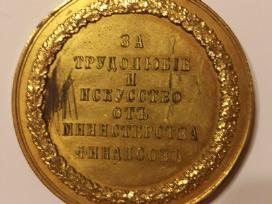 Masonų ložės auksinis ženkliukas etc.