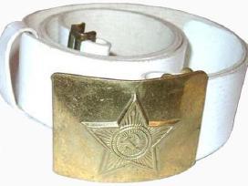CCP Kareiviskas Paradinis Dirzas.id: 26670335
