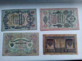 Caro banknotų rinkinis