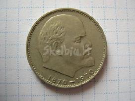 CCP rubliai ( 1 rublio nominalo).iiki 500 Vnt.