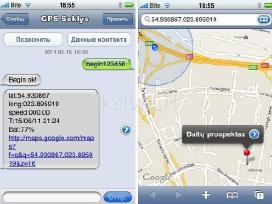 GPS seklys (trekeris)