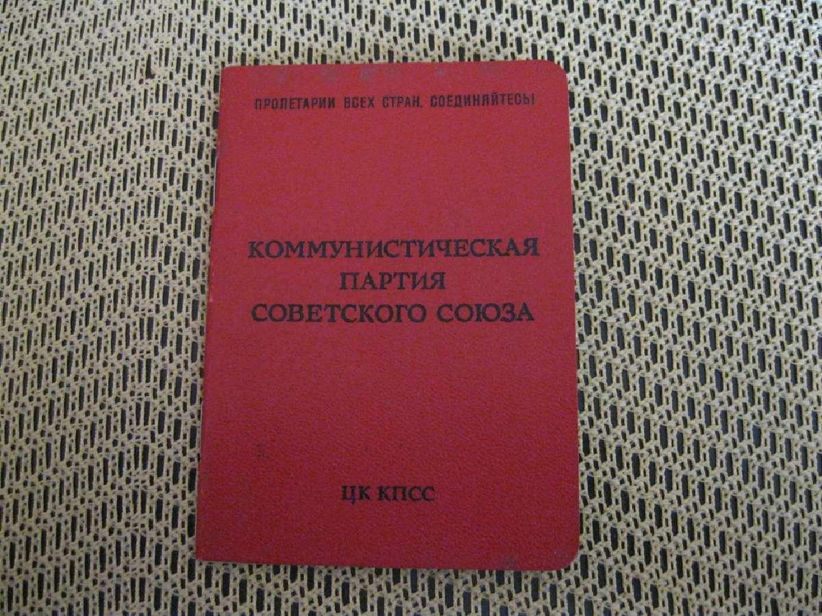 Dokumentas.zr. foto.