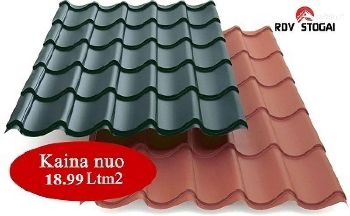 Visų tipų stogo dangos. plieninė čerpė 5.80eur/m2