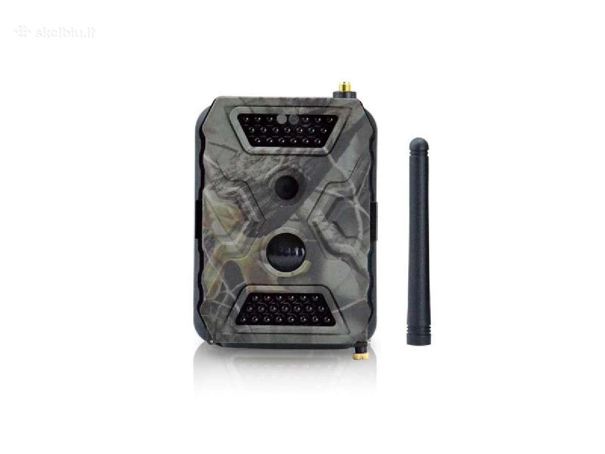 Nauja. Medžioklinė kamera Sifar 2.6cm (email, mms)