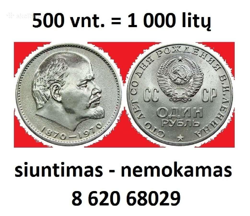 Lenino rubliai 500 vnt. .uz 200,-