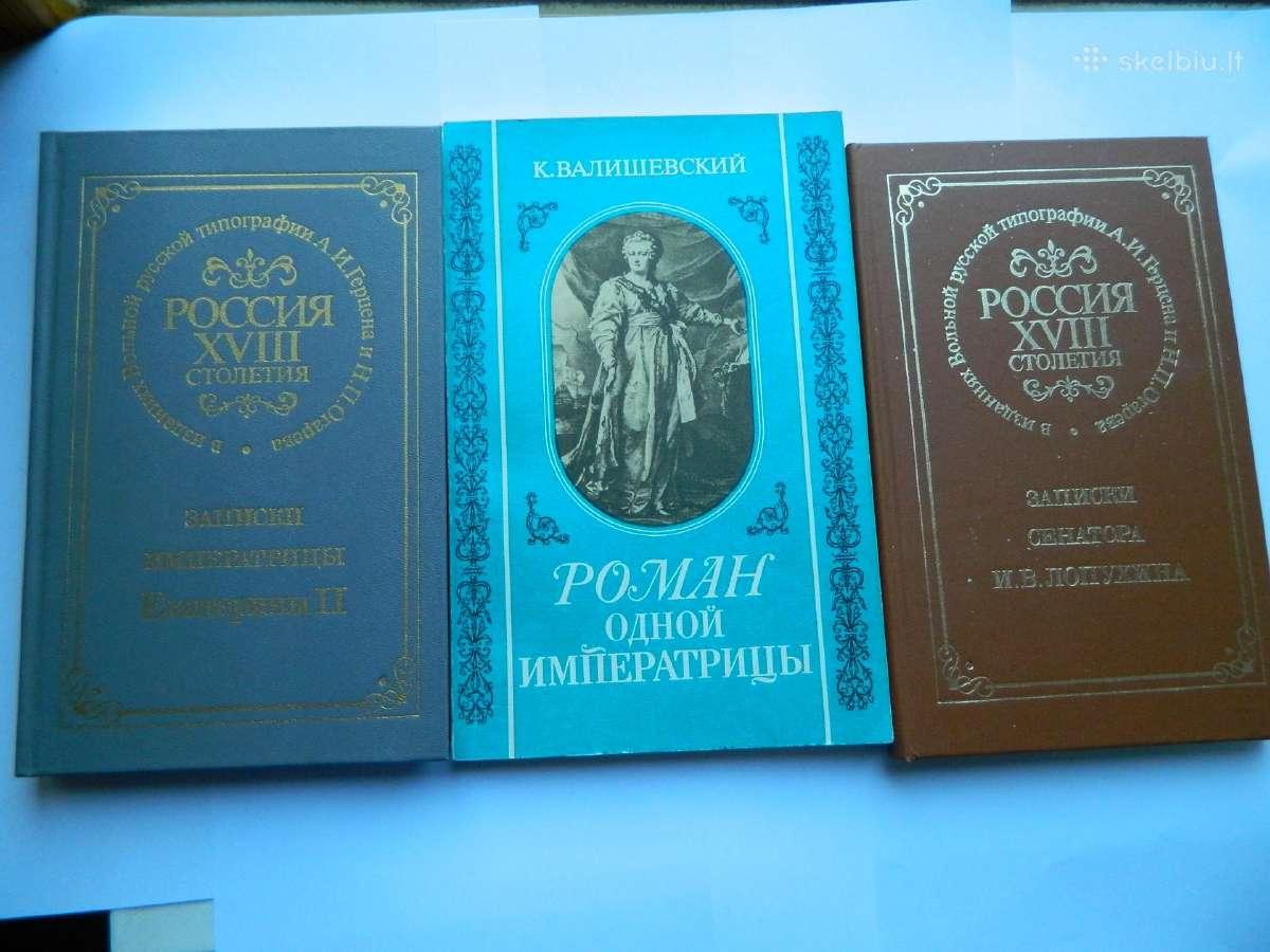 Naujos Idomios knygutes
