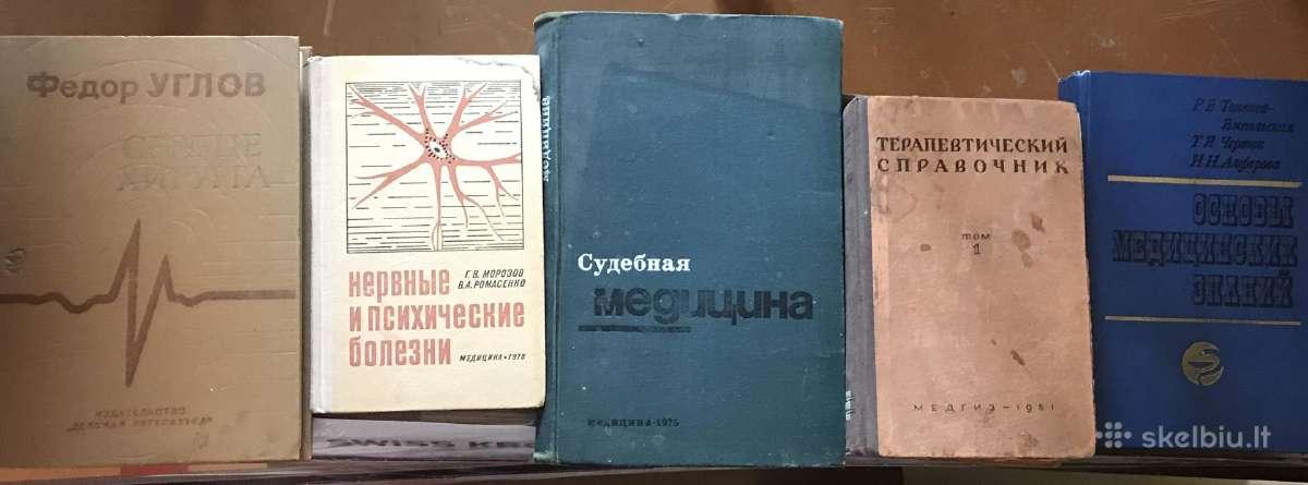 Stomotologija,medicina