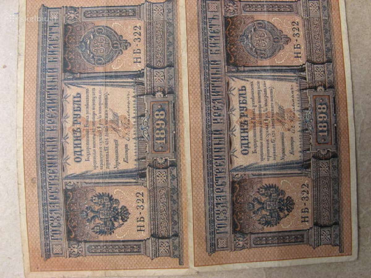 Rubliai 1898m. po 1eu