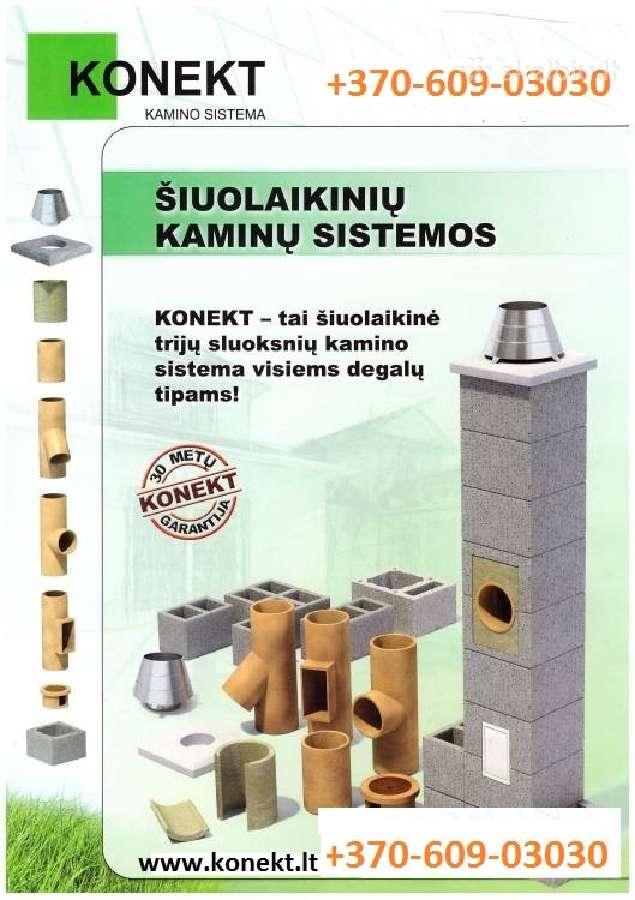 Kaminu sistemos - geriausia kaina