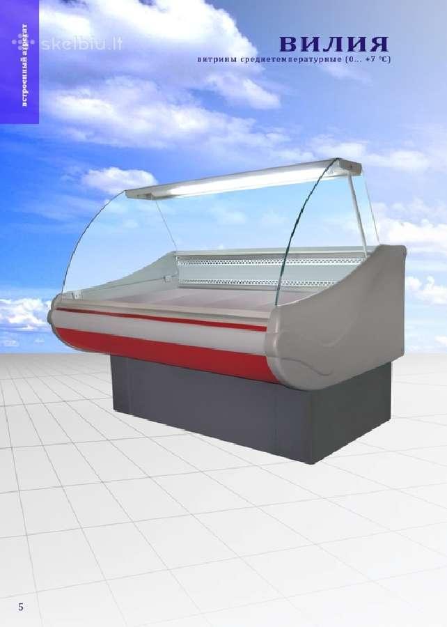 Šaldymo vitrina saldymo šaldytuvas saldytuvas