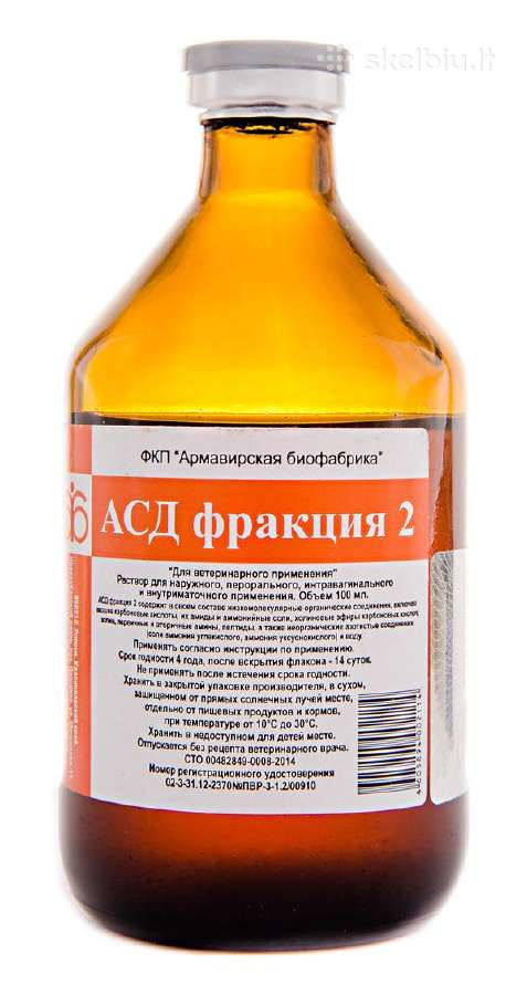 vartojant ASD 2 hipertenzijai