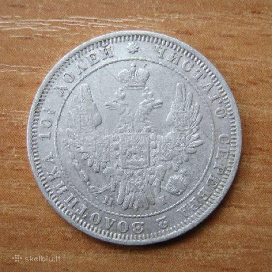 Senovinės monetos,