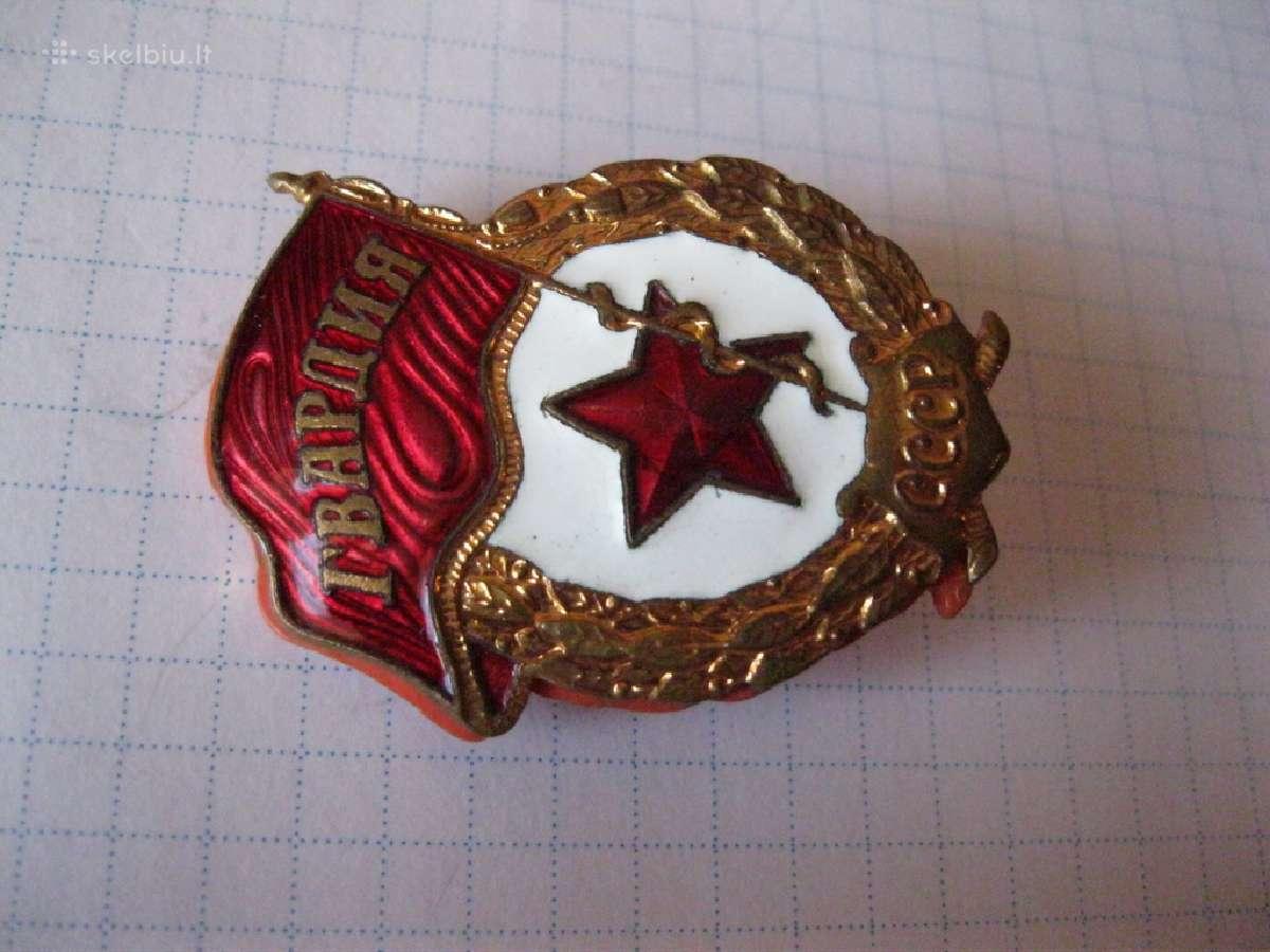Gvardija - Dmb ..zr. foto