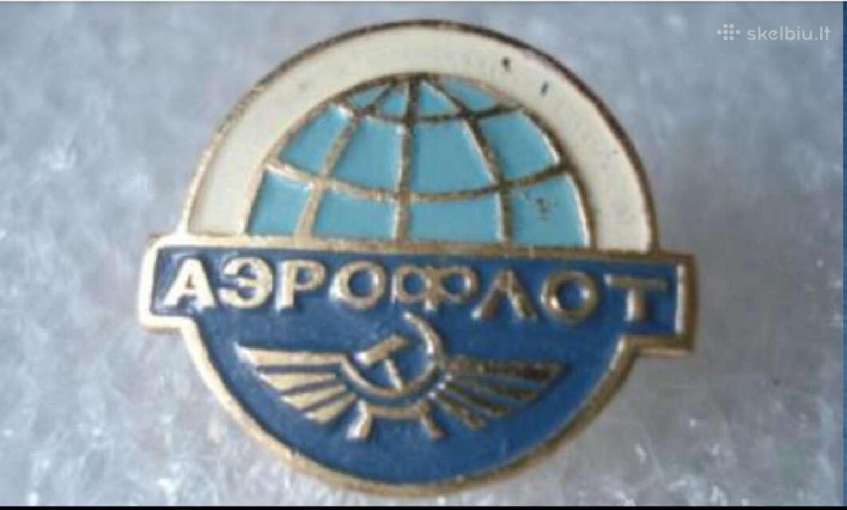 Zenkliukas aэрофлот гражданская авиация
