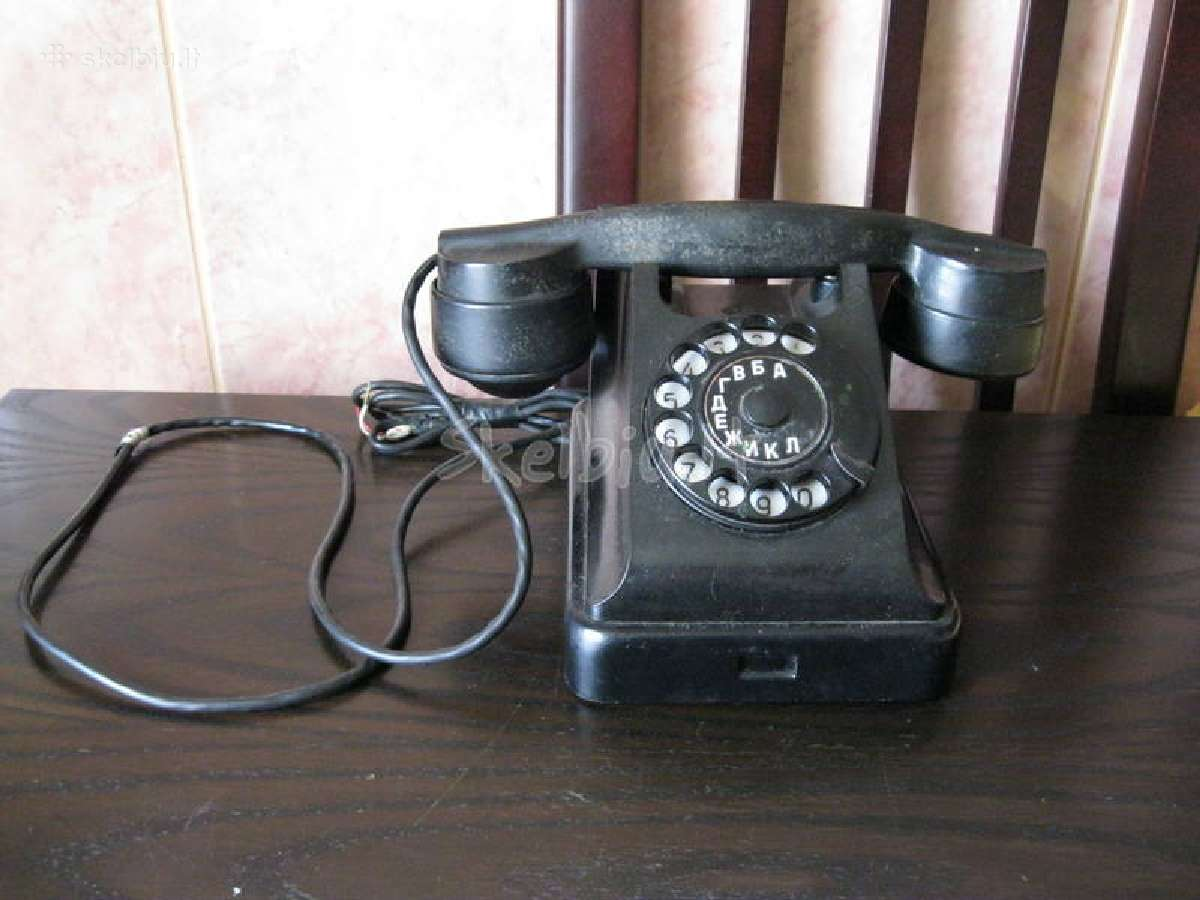 Parduodu telefono aparata.