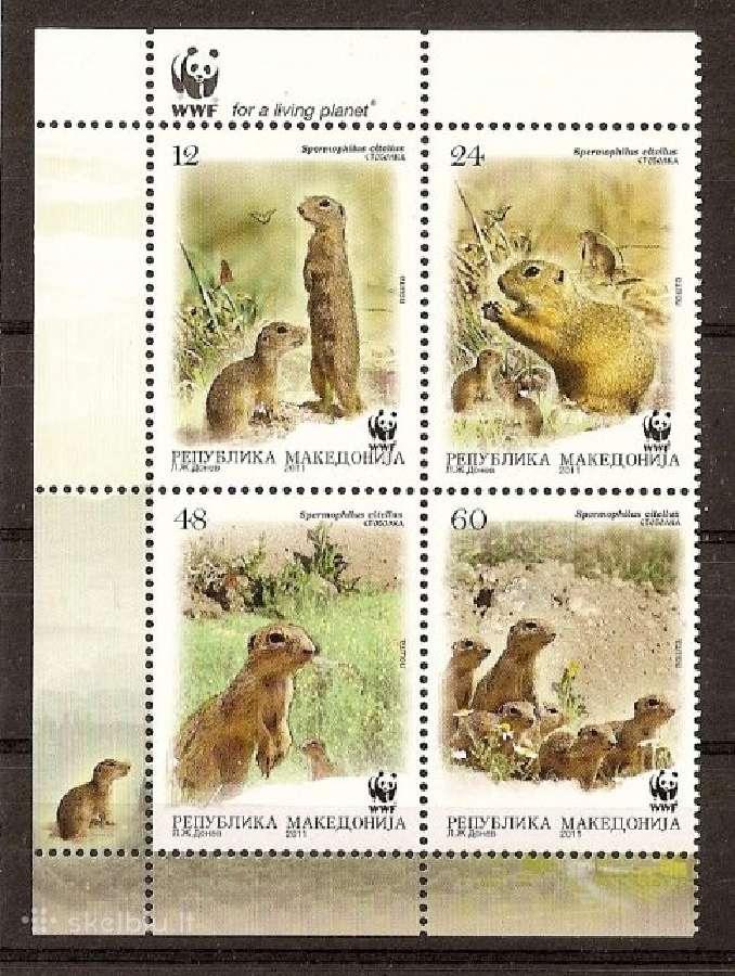"""Parduodu Makedonijos pašto ženklus t """"fauna """"nr2"""