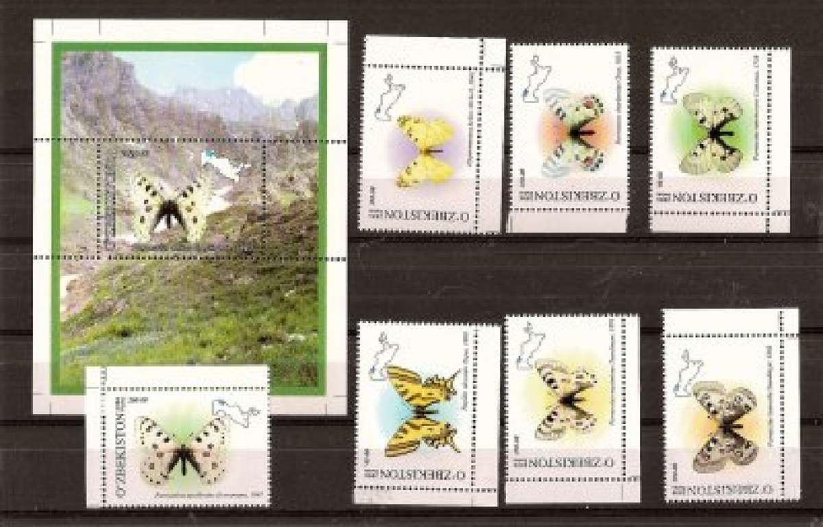 "Parduodu Uzbekijos pašto ženklus tema ""fauna """
