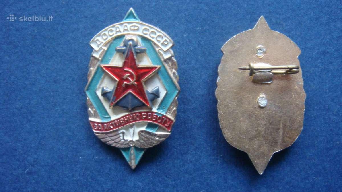 Dosaf CCP