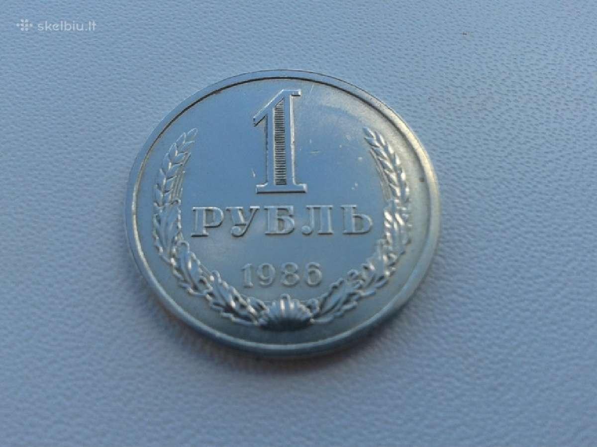 Rublis