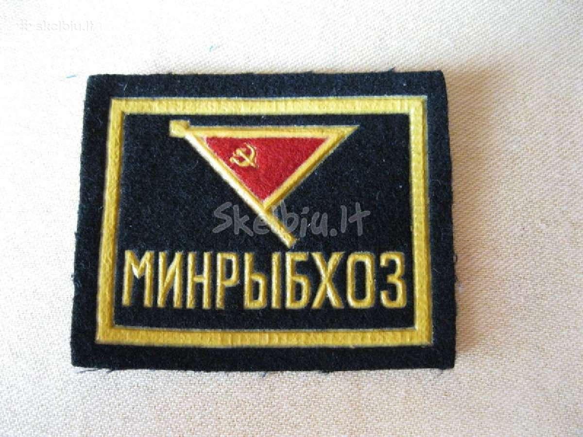 CCP ir rusijos.ševronai .zr. foto.