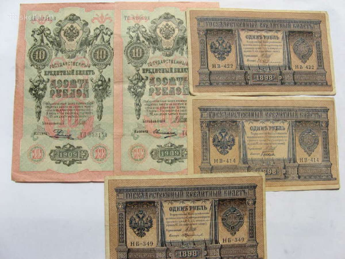 Cariniai banknotai po 1.5eu.