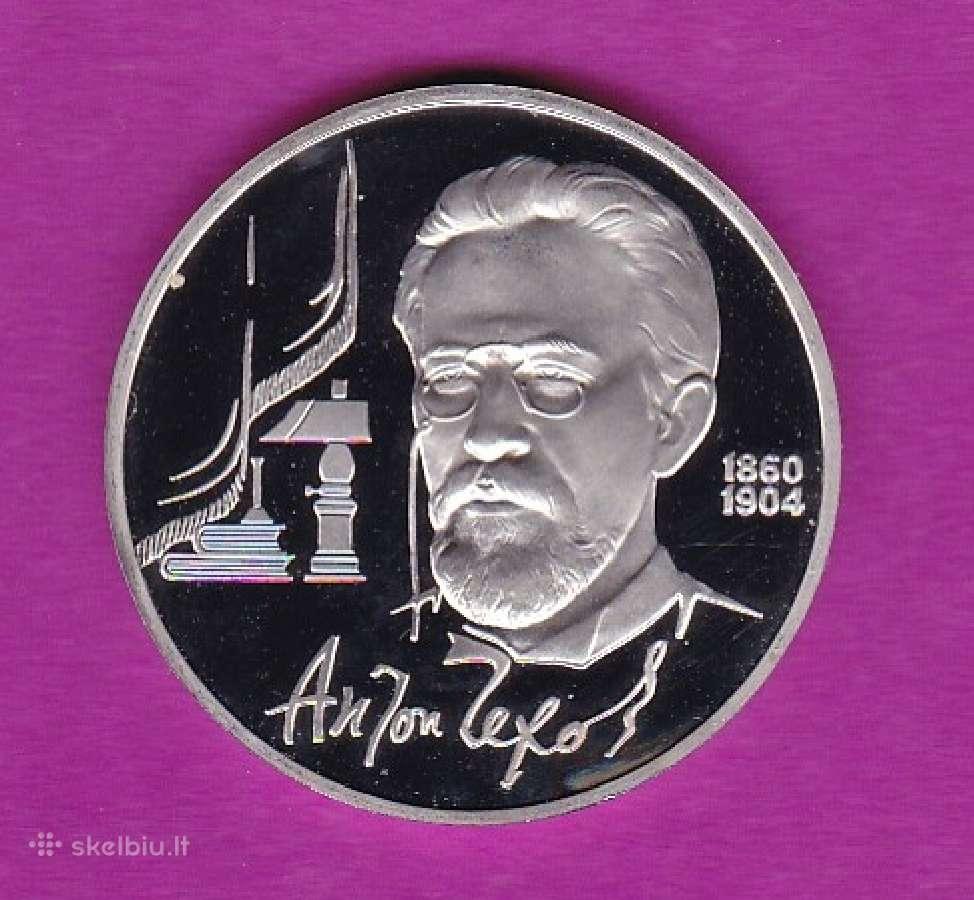 TSRS moneta rublis 1990 Proof Čechov N108*