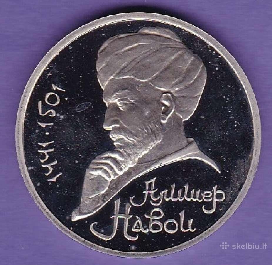 TSRS moneta rublis 1991 Proof Navoy N105*