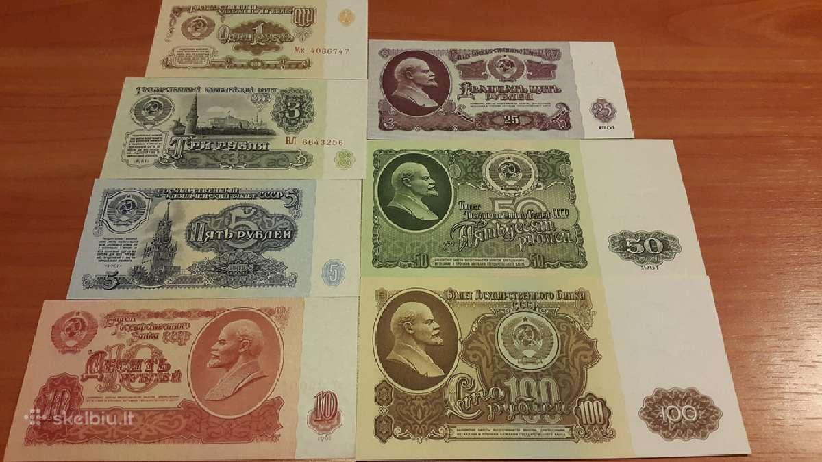 1961 m. rublių pilnas rinkinys Unc