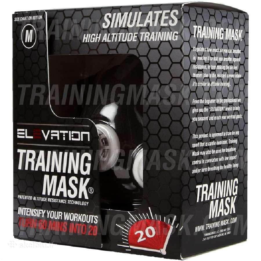 Treniruočių kaukė Elevation Training Mask 2.0