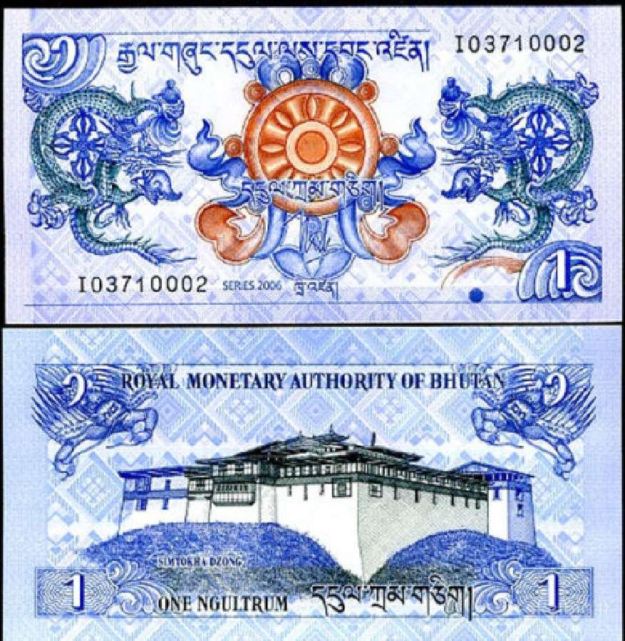 Butanas 1 Ngultrum 2013m. P27 Unc