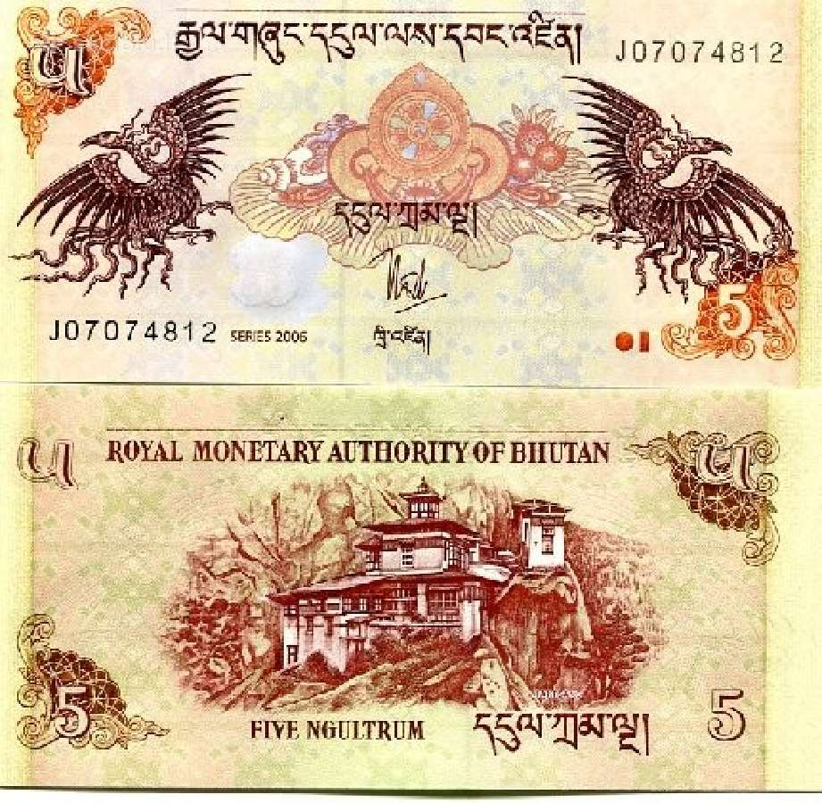Butanas 5 Ngultrum 2011m. P28 Unc