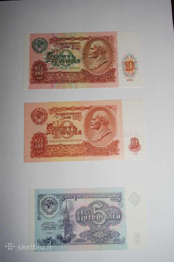 Rubliai bankinio stovio