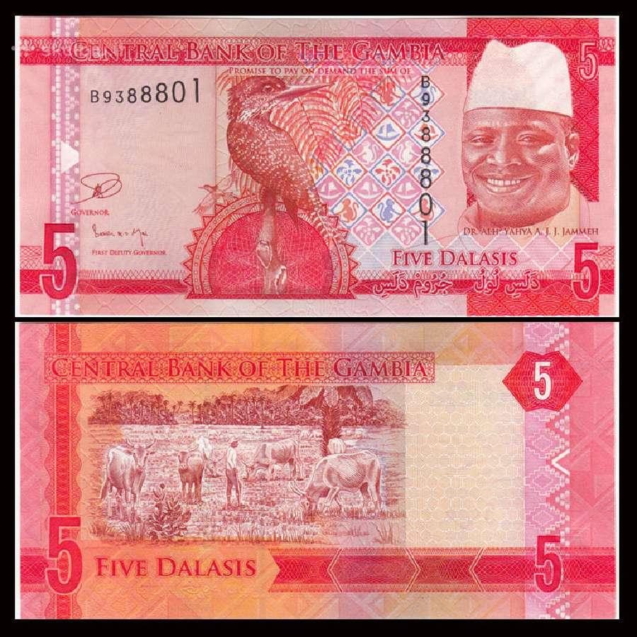 Gambija 5 Dalasis 2015m. Unc