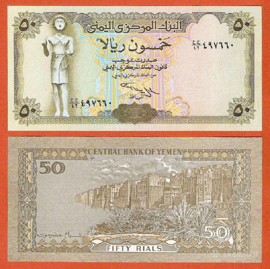 Jemeno Arabo Respublika 50 Rials 1993m. P27 Unc