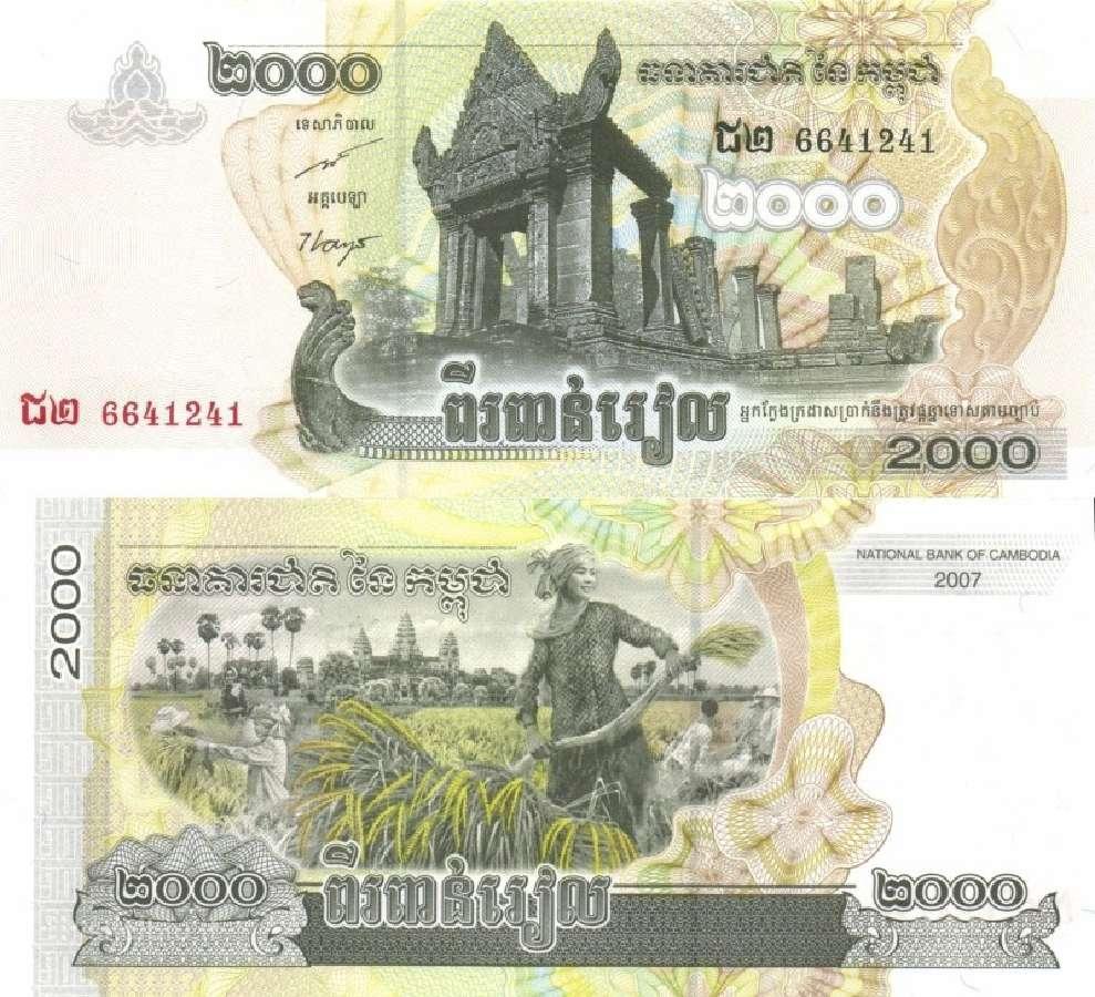 Kambodža 2000 Riels 2007m. P59 Unc